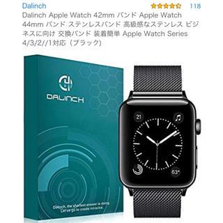 Apple Watch - アップルウォッチ ステンレスバンド