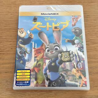 ディズニー(Disney)のズートピア  ブルーレイ DVD 新品(キッズ/ファミリー)