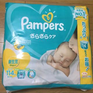 P&G - パンパース 新生児 テープ 114枚×2パック