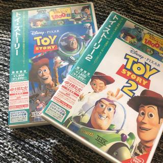ディズニー(Disney)のトイストーリー & トイストーリー2(アニメ)