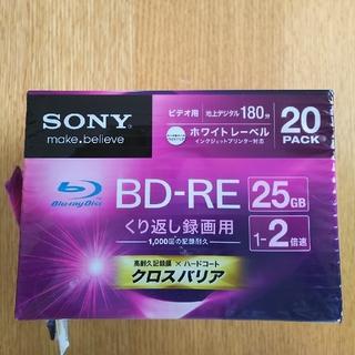 ソニー(SONY)のSONY ブルーレイディスク録画用 20枚セット(その他)