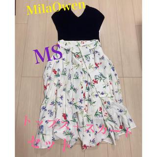 ミラオーウェン(Mila Owen)のリブニット+花柄スカート セット売り(セット/コーデ)