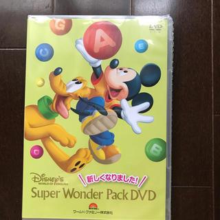 ディズニー(Disney)のディズニー英語システム スーパーワンダーパックDVD サンプル(キッズ/ファミリー)