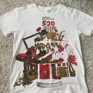 嵐 - 嵐 Tシャツ
