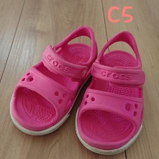 クロックス(crocs)のクロックス サンダル C5(サンダル)