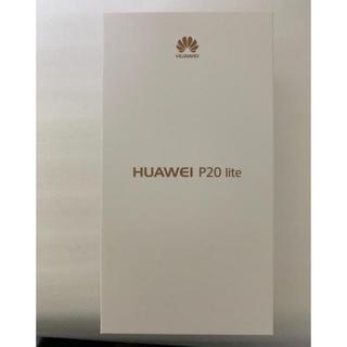 アンドロイド(ANDROID)の新品未使用未開封 SIMフリー Huawei P20 lite クラインブルー(スマートフォン本体)