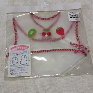 ニシマツヤ(西松屋)のsaku様専用 お食事用エプロン(お食事エプロン)