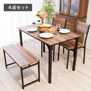 sale★送料込み★ 4点セット 木目調ダイニングテーブルセット