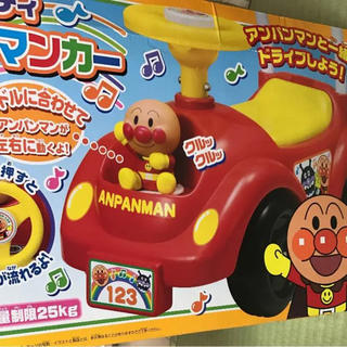 アンパンマン(アンパンマン)のアンパンマンカー(手押し車/カタカタ)