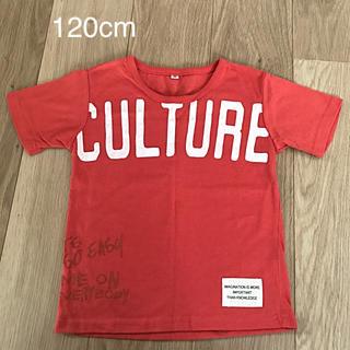 アベイル(Avail)のキッズ 120cm ロゴ半袖Tシャツ(Tシャツ/カットソー)