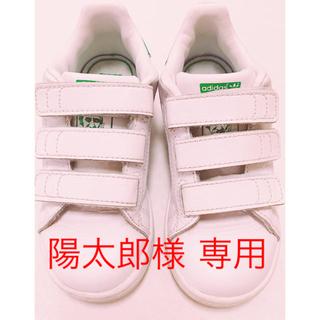 アディダス(adidas)のSTAN SMITH 16cm スタンスミス キッズスニーカー(スニーカー)