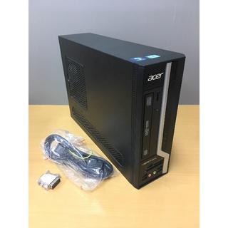 新品SSD搭載 中古パソコン Win10/Win7選択起動可能 i5 8G