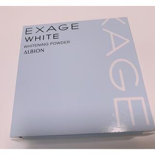 ALBION - アルビオン・エクサージュホワイトホワイトニングパウダー