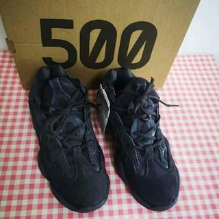 アディダス(adidas)のYEEZY 500 (スニーカー)