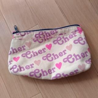 シェル(Cher)のシェル Cher ポーチ(ポーチ)
