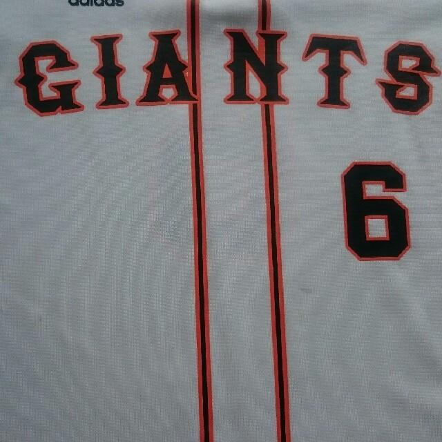 adidas(アディダス)のジャイアンツ 坂本 ユニフォーム Tシャツ スポーツ/アウトドアの野球(応援グッズ)の商品写真