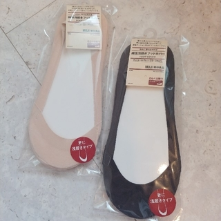ムジルシリョウヒン(MUJI (無印良品))の新品含む!無印良品 MUJI 綿混浅履きフットカバー 2足セット 23~25cm(ソックス)