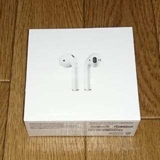 Apple - 新品 Apple AirPods 最新モデル MRXJ2J/A