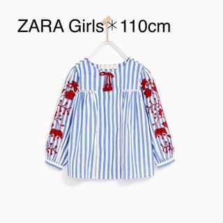ZARA KIDS - ZARAgirlsザラキッズ★刺繍入りストライプ柄ブラウス★110cm