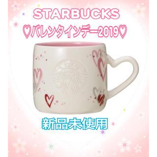 Starbucks Coffee - スターバックス バレンタインデー2019💗マグハート