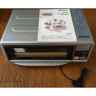 パナソニック(Panasonic)のパナソニック  マルチグリラー(調理機器)