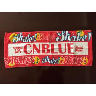 CNBLUE - 新品 CNBLUE  ライブ タオル 送料無料