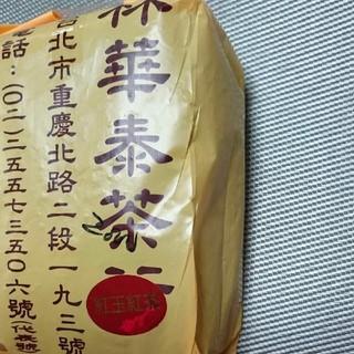 林華泰茶行  紅玉紅茶  台湾茶(茶)