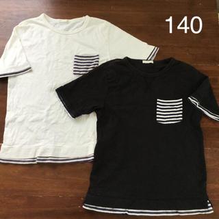 ジーユー(GU)の140 GU モノトーン ボーダー 切り替えTシャツ 2枚セット(Tシャツ/カットソー)