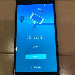 Softbank - SONY Xperia XZ フォレストブルー