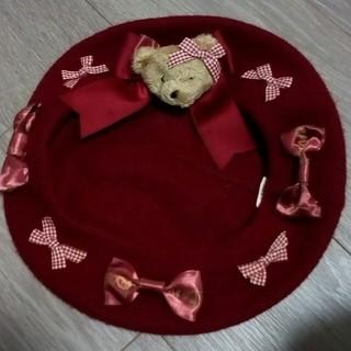 metamorphose temps de fille - メタモルフォーゼ ベレー帽 エンジ