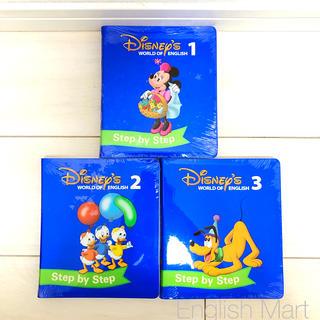 Disney - 【新品未開封】ステップバイステップDVD ディズニー英語 DWE