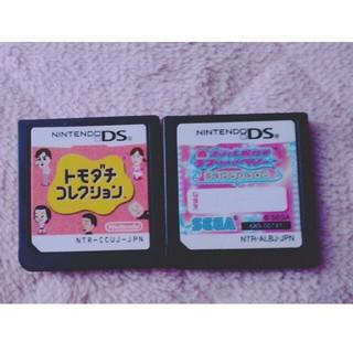 ニンテンドーDS - トモダチコレクション オシャレ魔女 ソフト セット DS