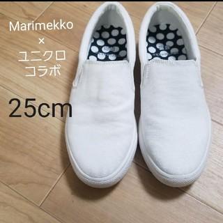 マリメッコ(marimekko)のMarimekko×ユニクロコラボ❤️スリッポン(スリッポン/モカシン)