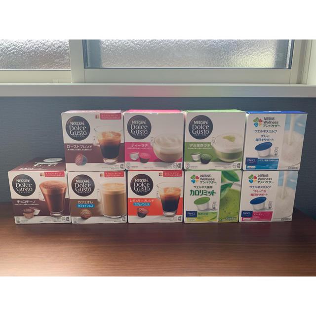 Nestle(ネスレ)のネスカフェドルチェグスト 食品/飲料/酒の飲料(コーヒー)の商品写真