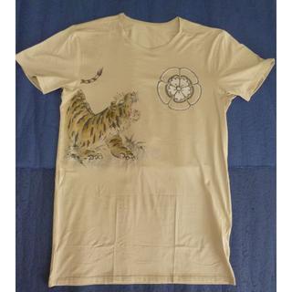 ユニクロ(UNIQLO)の送料無料 京友禅職人による手描き肌着 虎 Mサイズ エアリズム ユニクロ(その他)