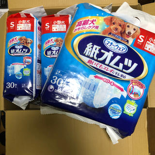 Unicharm - ユニチャーム 紙オムツS サイズ  30枚入 4袋