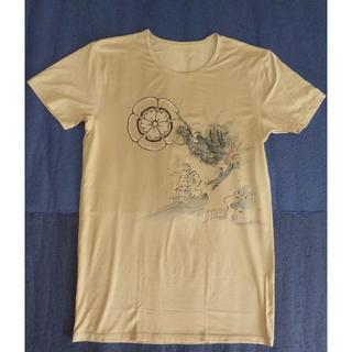 ユニクロ(UNIQLO)の送料無料 京友禅職人による手描き肌着 龍 Sサイズ エアリズム ユニクロ(その他)