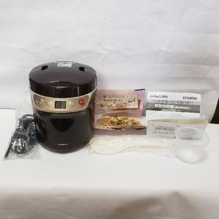 コイズミ(KOIZUMI)のコイズミ KSC-1511 0.5合~1.5合炊き(炊飯器)