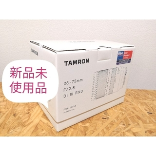 TAMRON - 新品未開封 TAMRON 28 75 2.8 Di III RXD  A036