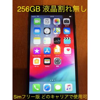 iPhone - iphone 7 simフリー 256GB