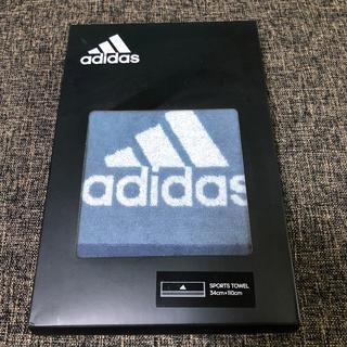 adidas - アディダスタオル