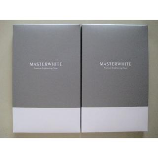 マスターホワイト MasterWhite   2箱(その他)