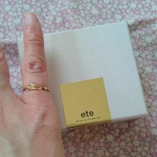 エテ(ete)のエテ リング k10(リング(指輪))