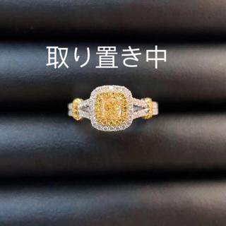 特別価格イエローダイヤモンドリング(リング(指輪))