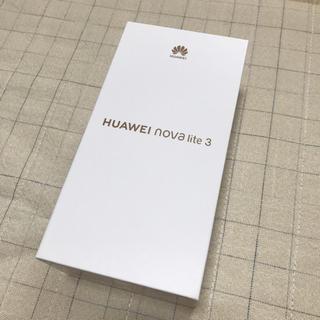 Huawei nova lite 3 ミッドナイトブラック