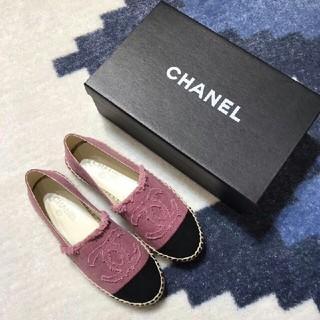 CHANEL - CHANELシャネル エスパドリーユ ピンク 38 靴 シューズ パンプス