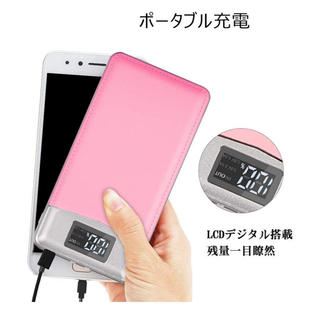 【新品・未開封】モバイルバッテリー 15000mAh(バッテリー/充電器)