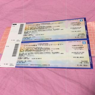 ジブリ(ジブリ)のジブリ 福岡 チケット(キャラクターグッズ)
