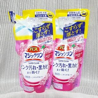 カオウ(花王)の【新品】バスマジックリン SUPER CLEAN アロマローズ【330ml×2】(洗剤/柔軟剤)