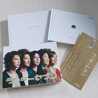 みんな! Blu-ray BOX [Blu-ray] エスパーだよ!